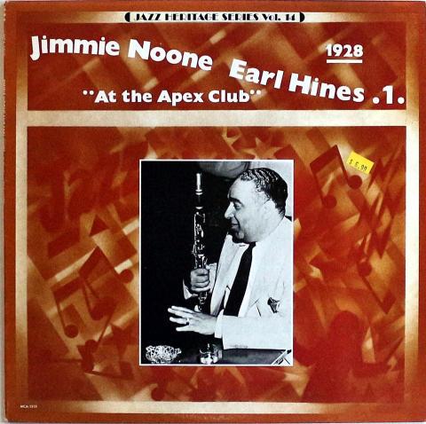 """Jimmie Noone / Earl Hines Vinyl 12"""""""