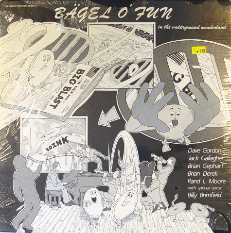 "Bagel O' Fun Vinyl 12"""