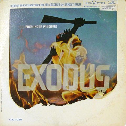 "Exodus Vinyl 12"""