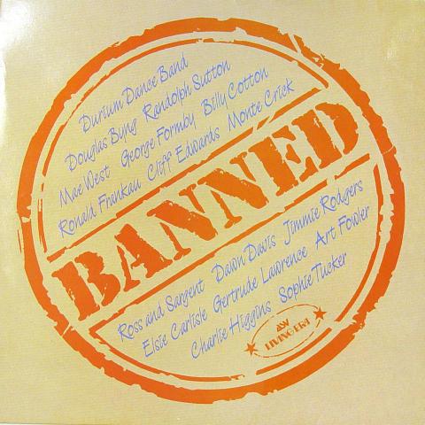"Banned Vinyl 12"""
