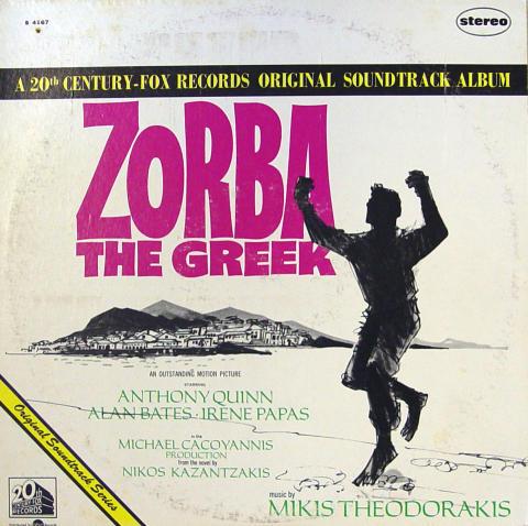 "Zorba The Greek Vinyl 12"""
