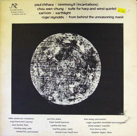 """Paul Chihara / Chou Wen-Chung / Earl Kim / Roger Reynolds Vinyl 12"""""""