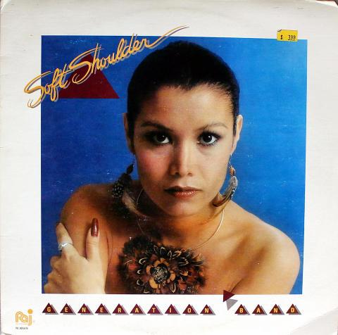 "Generation Band Vinyl 12"""