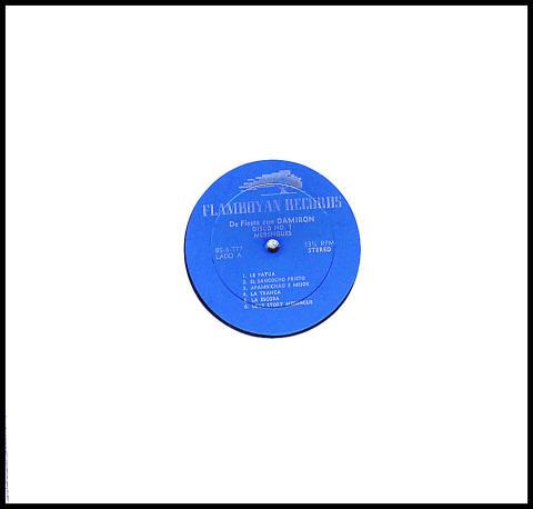 """Merengues Damiron Vinyl 12"""""""