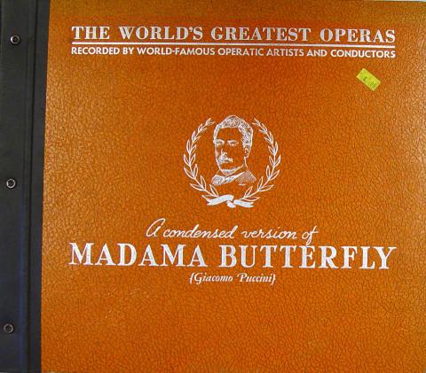 "Madama Butterfly Vinyl 12"""