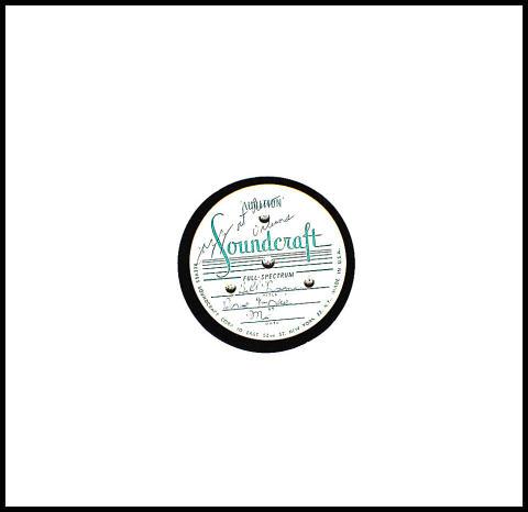"""Bill Rossman Vinyl 12"""""""