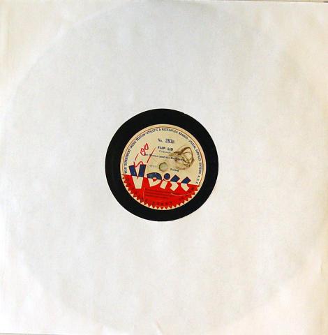 "Jimmy Dorsey / Les Brown Vinyl 12"""