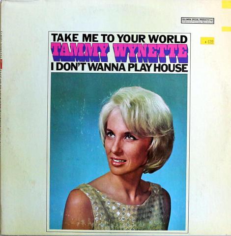 """Tammy Wynette Vinyl 12"""""""
