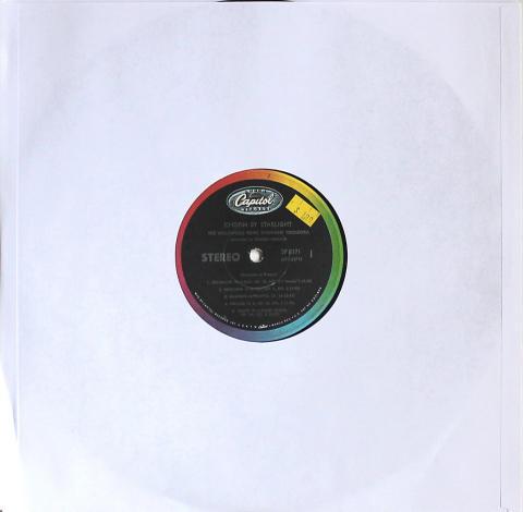 "Chopin Vinyl 12"""