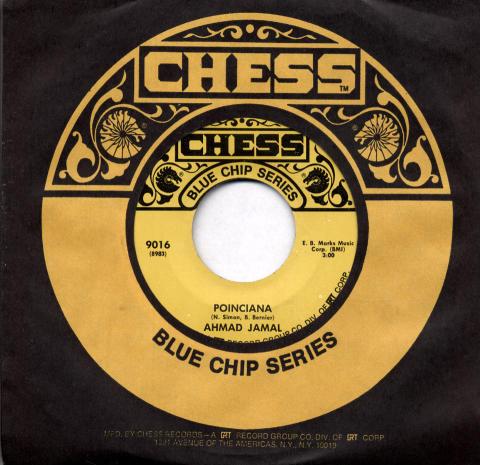 """Ahmad Jamal Vinyl 7"""" (Used)"""