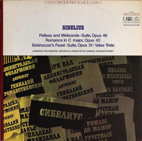 "Leningrad Philharmonic Orchestra Vinyl 12"""