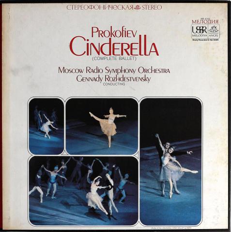 "Moscow Radio Symphony Orchestra Vinyl 12"""