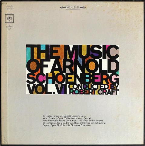 "Arnold Schoenberg Vinyl 12"""