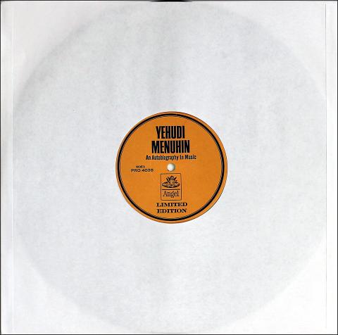 "Yehudi Menuhin Vinyl 12"""