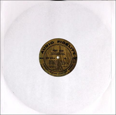 """Mohammed El Bakkar & His Oriental Ensemble Vinyl 12"""""""