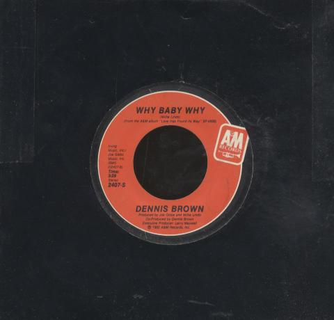 """Dennis Brown Vinyl 7"""" (Used)"""