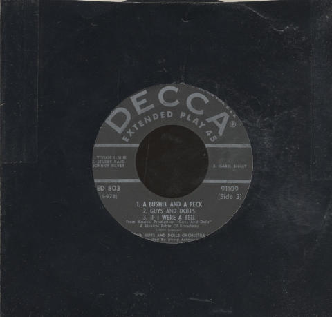 "Vivian Blaine Vinyl 7"" (Used)"