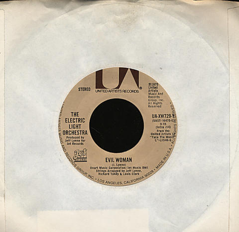 """Electric Light Orchestra Vinyl 7"""" (Used)"""