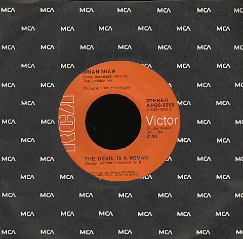 "Brian Shaw Vinyl 7"" (Used)"
