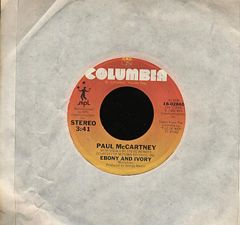 "Paul McCartney / Stevie Wonder Vinyl 7"" (Used)"