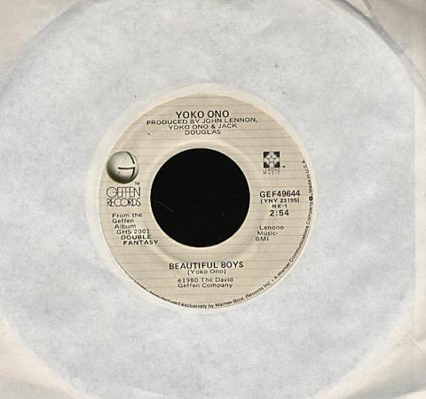 """Yoko Ono Vinyl 7"""" (Used)"""