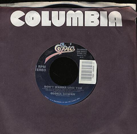 "Gloria Estefan Vinyl 7"" (Used)"