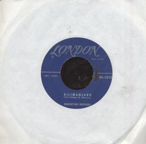 "Manhattan Brothers Vinyl 7"" (Used)"