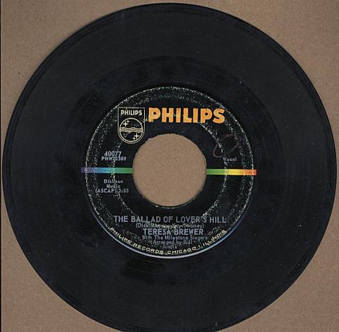 "Teresa with The Milestone Singers Vinyl 7"" (Used)"