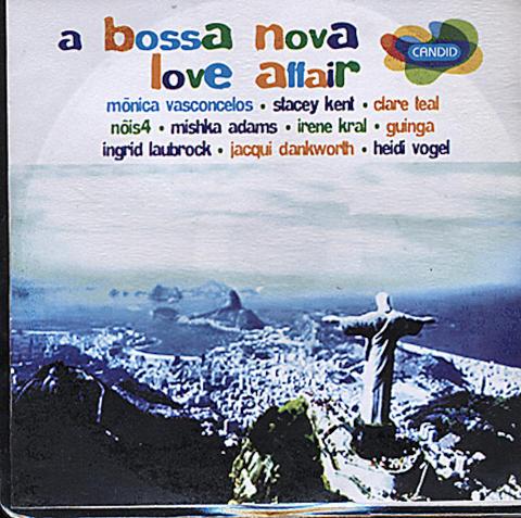 Monica Vasconcelos CD