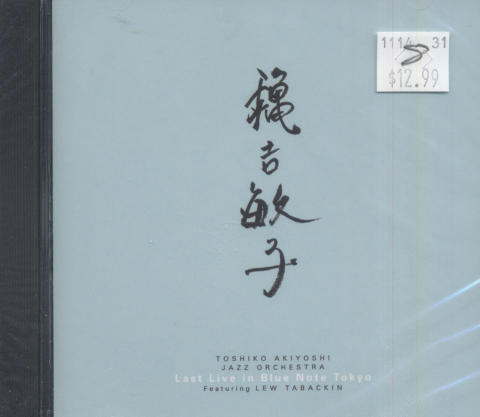 Toshiko Akiyoshi Jazz Orchestra CD