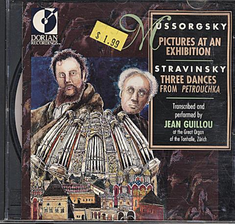 Jean Guillou CD