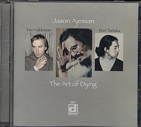 Jason Ajemian CD