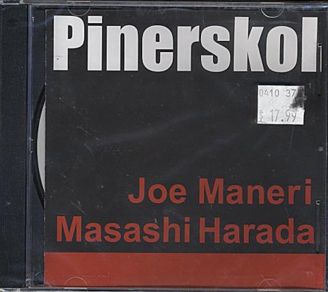 Joe Maneri / Masashi Harada CD