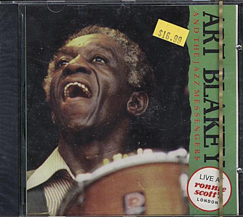 Art Blakey & the Jazz Messengers CD