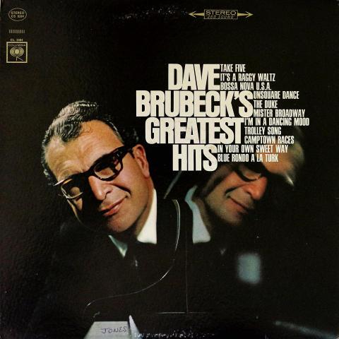 "Dave Brubeck Vinyl 12"""