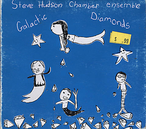 Steve Hudson Chamber Ensemble CD