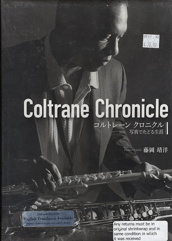 Coltrane Chronicle (Japanese Edition)