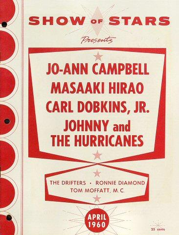 Jo-Ann Campbell Program
