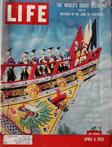 LIFE Magazine April 4, 1955