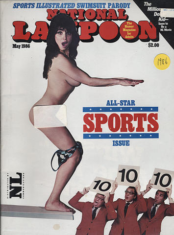 National Lampoon: All-Star Sports Issue