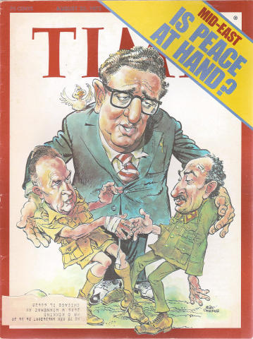 Time Magazine August 25, 1975