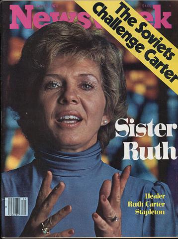 Newsweek Magazine July 17, 1978