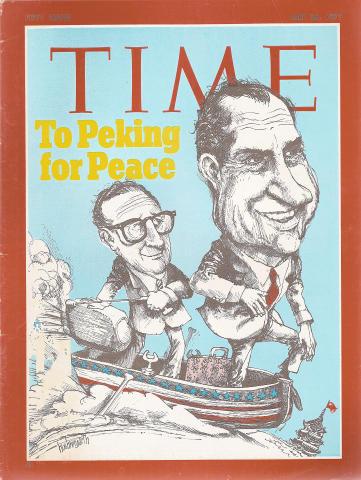 Time Magazine July 26, 1971