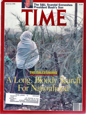 Time Magazine July 23, 1990