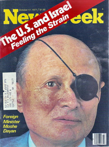 Newsweek Magazine October 17, 1977