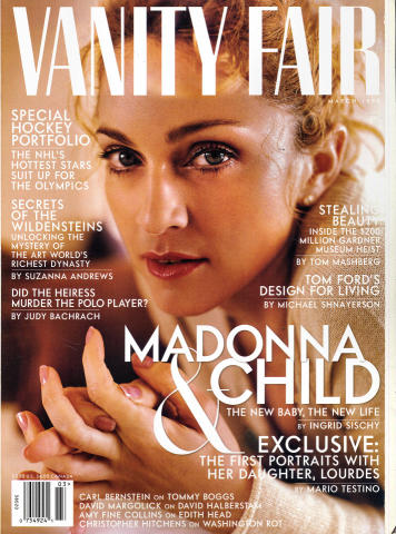 Vanity Fair Magazine March 1998