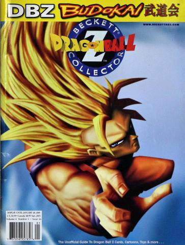 Dragon Ball Z Magazine January 2005