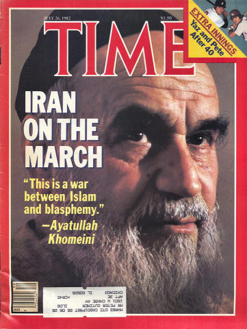 Time Magazine July 26, 1982