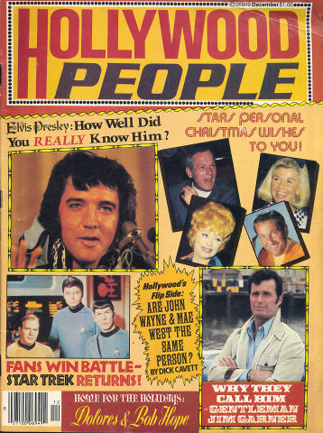 Hollywood People Magazine December 1977