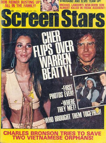 Screen Stars Magazine August 1975